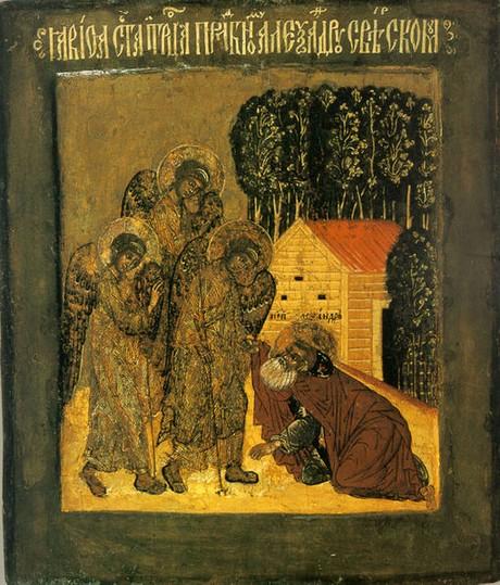 Храм - Новости храма Илии пророка в Обыденском переулке